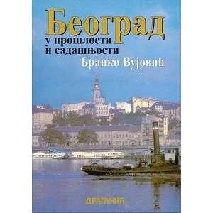 Beograd u proslosti i sadasnjosti Branko Vujovic Books