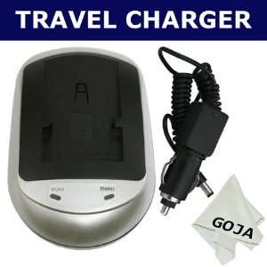 High Quality Battery Charger 100V   240V with Car Adapter