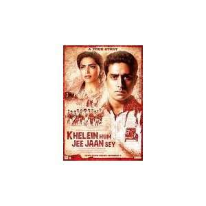 (BOLLYWOOD MOVIE): ABHISHEK BACHCHAN, DEEPIKA PADUKON: Movies & TV