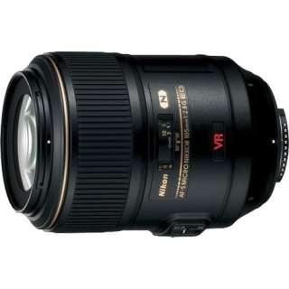 nikon 105mm f 2 8g af s vr ed if micro nikkor lens macro lens equipped