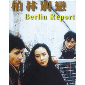 Berlin Report [VHS]: Sung kee Ahn, Soo yeon Kang, Seong