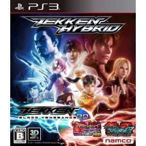 Bandai Namco Tekken Hybrid for PS3 [Japan Import]: Video