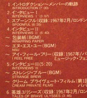 Japan LD CREAM Fresh live Clips 1967 Eric Clapton θ