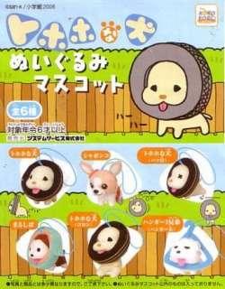 Koro Koro San X Tohoho Tire Dog Soft Plush doll x6