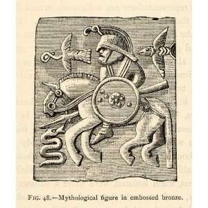 Bronze Horse Bird Helmet Snake   Original Woodcut