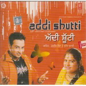 Addi Shutti Punjabi Songs: Sudesh Kumari Tanveer Sangha