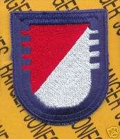 73 Cavalry Regt 82nd Airborne beret flash patch