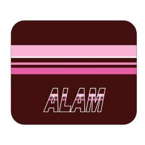 Personalized Name Gift   Alam Mouse Pad: Everything Else