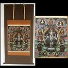 Japanese Buddhist Buddha Kannon Bosatsu Painting Scroll
