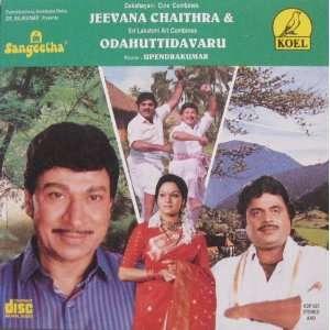 Jeevana Chaithra & Odahuttidavaru ( 2 Films Sound Track