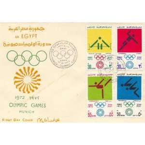 Egypt First Day Cover Extra Fine Condition 1972 Munich Olympic Games
