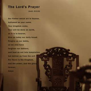 Removable Lettering Wall Decal Sticker Lords Prayer