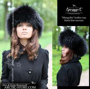 BLACK finn RACCOON coon fur hat shapka chapka leather top women winter