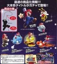 Nintendo Super Mario Galaxy 2 Bee Keychain