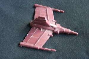 VINTAGE 1979 BUCK ROGERS SPACESHIP BY H G TOYS INC