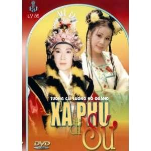 Cai Luong Xa Phu Di Xu Tai Linh, Linh Tam, Ngan Ha Vu