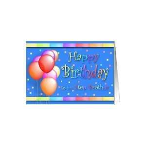 Step Brother Balloons Happy Birthday Fun Card: Health