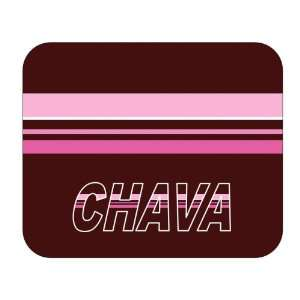 Personalized Name Gift   Chava Mouse Pad: Everything Else