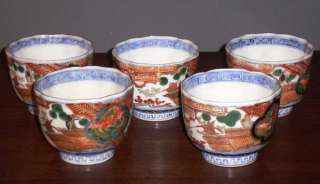 Japanese Antique Gold Imari Handpainted 5 Soba Cups
