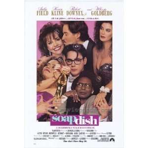 Jr.)(Cathy Moriarty)(Whoopi Goldberg)(Elisabeth Shue): Home & Kitchen