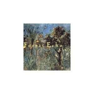 Forest Echo Kako Music