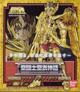 Bandai Saint Seiya Cloth Myth Gold Saint Sagittarius Aiolos