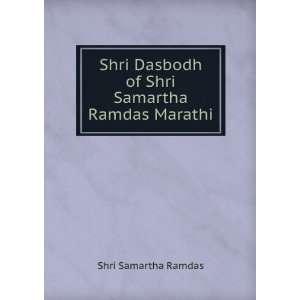 Dasbodh of Shri Samartha Ramdas Marathi Shri Samartha Ramdas Books