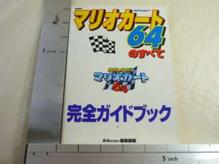 MARIO KART 64 Perfect Game Guide Book Japanese N64 TJ