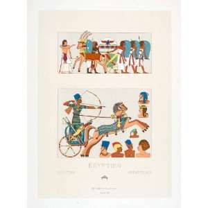 1888 Chromolithograph Egyptian Chariot Pharaoh Headgear Costume
