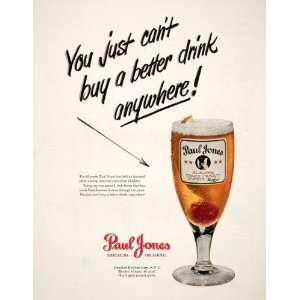 1951 Ad Paul Jones Blended Whiskey Frankfort Distillers