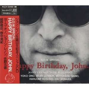 Happy Birthday, John: Yoko One: Music