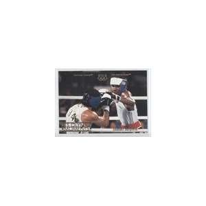 Upper Deck U.S. Olympic #17   Evander Holyfield: Sports Collectibles