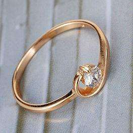 Elegant 18K Yellow Gold Filled Womens Zircon Rings R116 7#