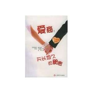 love by forever a secret (9787532735181) YING ) WEI ER XUN