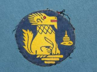 PATCH WW2 77TH IND INF BDE 3RD INDIAN CHINDIT BRITISH INDIA SPECIAL