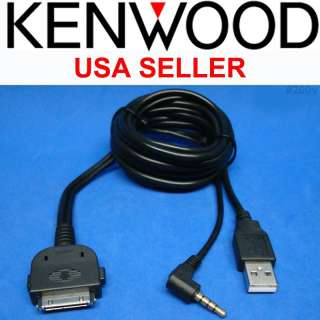 KENWOOD KCA iP202 iPOD iPHONE INTERFACE LINK USA SELLER