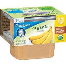 Gerber Organic 2 Pack 1st Foods Baby Food 2.5 oz.   Banana   Gerber