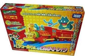JAPAN TOMY Pokemon PIKACHU PLA RAIL TRACK SET RETIRED