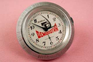 Extremelly RARE Russian USSR watch Pobeda Democracy
