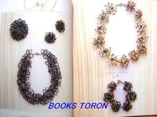 Wonderful Beads Accessory Part2/Japanese Beads Craft Pattern Book/188