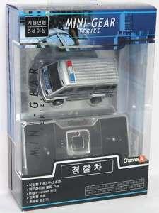 Silverlit RC R/C Mini Gear Series  Police Van Car