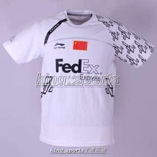 Li Ning Mens China Badminton Lin Dan T Shirt (Colour:Yellow/White