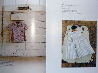 GIRLS CUTE CLOTHES   Japanese Craft Pattern Book