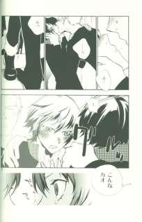Shin Megami Tensei Persona 4 Doujinshi   Pistol Wool
