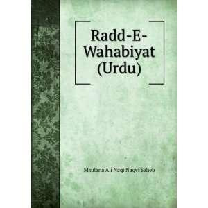 Radd E Wahabiyat (Urdu): Maulana Ali Naqi Naqvi Saheb