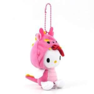 Hello Kitty Plush Key Chain Pink Dragon