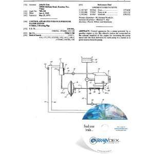 for CONTROL APPARATUS FOR HIGH PRESSURE WATER SYSTEM