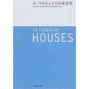 , the University of Tokyo Tadao Ando Laboratory  Books
