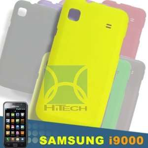 FROST LIGHT YELLOW BATTERY BACK DOOR PLATE PANEL COVER
