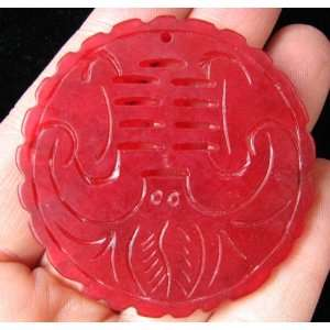 Fortune Red Jade Carved Amulet pendant [1 PIECE With Special string
